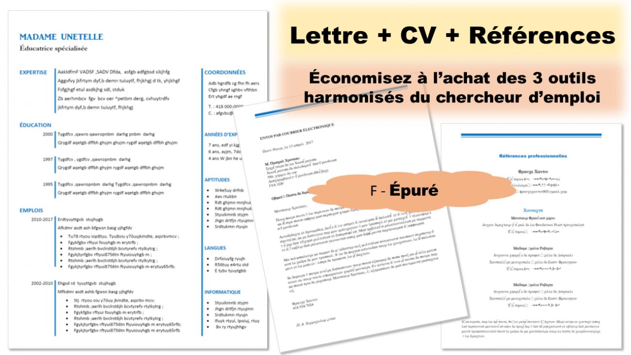 Steve Jobs Libro Resumen Pdf Entry Level Bookkeeping